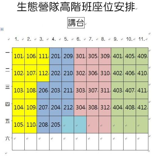 seat_1