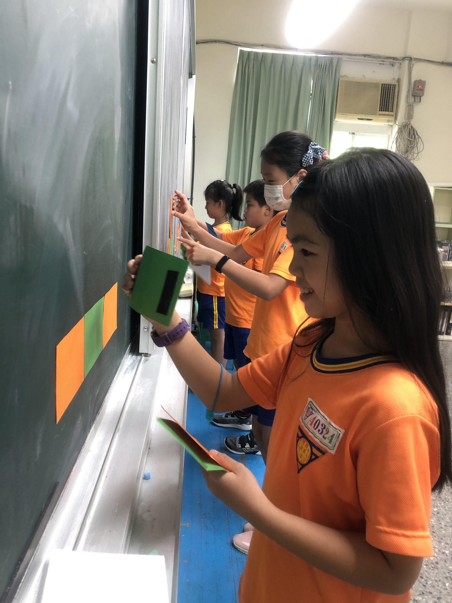 109s1★w3-4★GS33 0914-0927 桃米村-特生中心生態課程校外教學